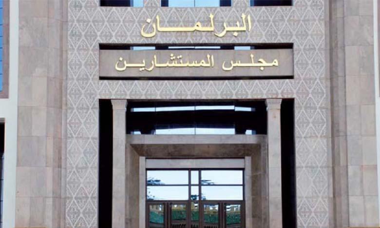 La Chambre des conseillers adopte le projet  de loi de Finances rectificative 2020