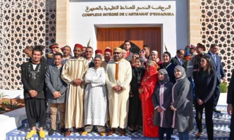 La culture, un secteur prioritaire sous le règne de S.M. le Roi Mohammed VI