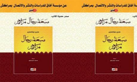 Parution de la traduction arabe de l'ouvrage «Les sept patrons de Marrakech»