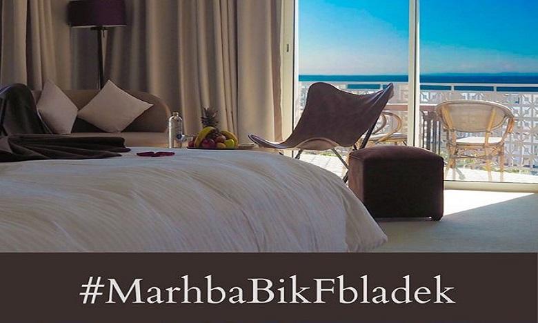 Les hôtels du Groupe M&Makhloufi Invest lancent ''Marhba bik f bladek''