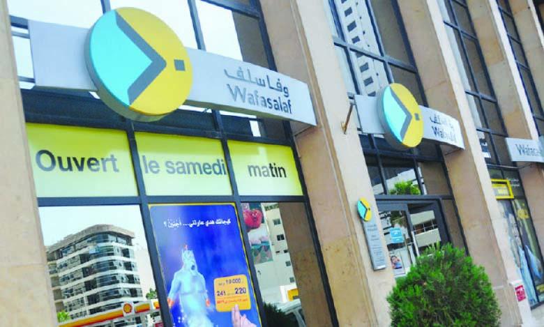 Selon Wafasalaf, «Salaf Click» est «la première» solution, sur le marché du crédit à la consommation, à être 100% en ligne.