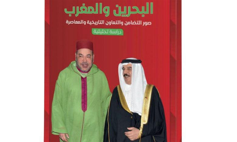 Étude sur les relations entre le Bahrein et le Maroc.