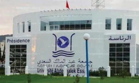 Covid-19 : L'Université Abdelmalek Essaâdi délocalise les examens de la session du printemps