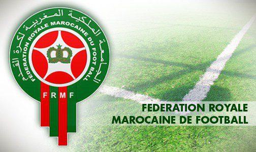 Le détail de la réunion du Comité directeur de la FRMF