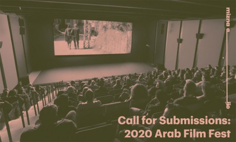 Mizna recherche des films pour  son festival
