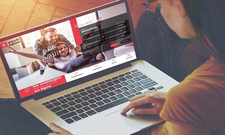 Eqdom se lance dans l'octroi de crédit en ligne