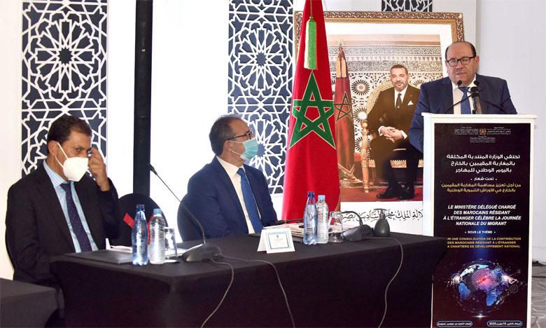 Plaidoyer pour la création d'une agence nationale dédiée à la mobilisation des compétences marocaines à l'étranger