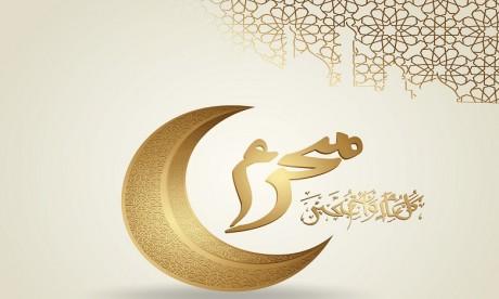 Officiel: Le Maroc fête le nouvel an de l'Hégire ce vendredi