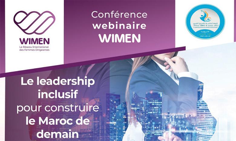 Le réseau «Wimen» appelle à œuvrer pour la construction  d'une société inclusive et mixte