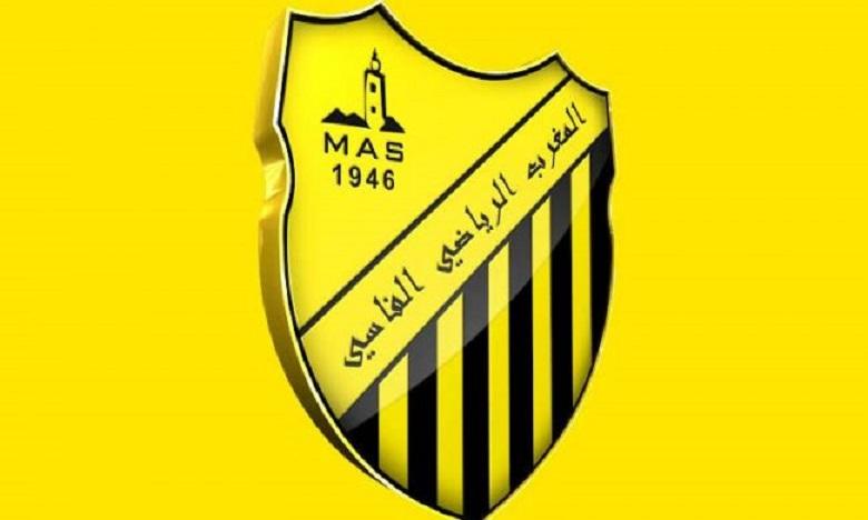 Foot: Deux joueurs du Moghreb de Tétouan testés positifs au Covid-19