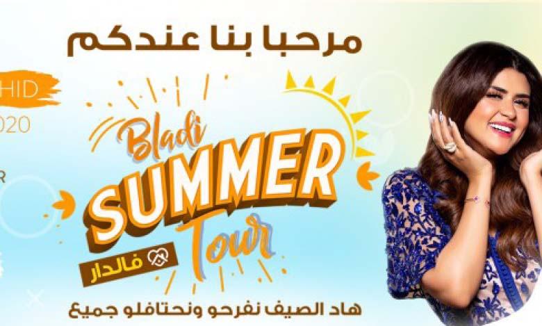 Deuxième édition du Bladi Summer Tour