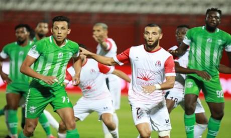 Botola Pro D1: Le FUS de Rabat tenu en échec par le Raja Béni Mellal