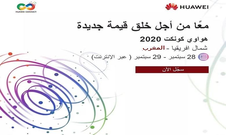 Huawei Connect 2020 désormais accessible au Maroc et en Afrique du Nord