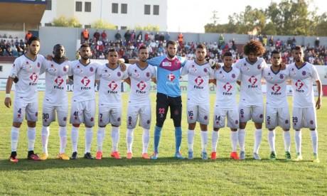 Football: Le portier Merouane Bessak prolonge avec l'OCS
