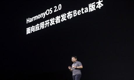 Huawei annonce de nouvelles technologies de développement capables de fournir des expériences encore plus intelligentes