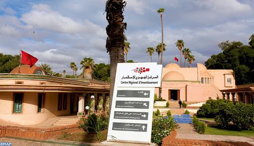 Réunion du Comité régional de veille économique de la Région de Marrakech-Safi