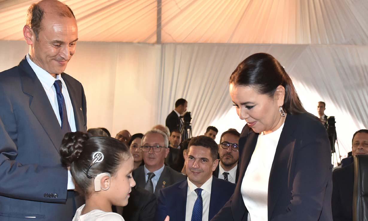 Le peuple marocain célèbre aujourd'hui l'anniversaire  de S.A.R. la Princesse Lalla Asmaa
