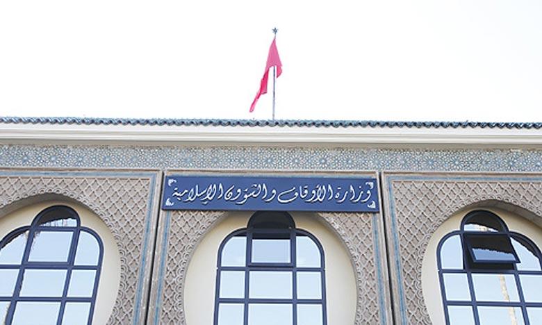 Le mois de Safar 1442 de l'hégire débute samedi
