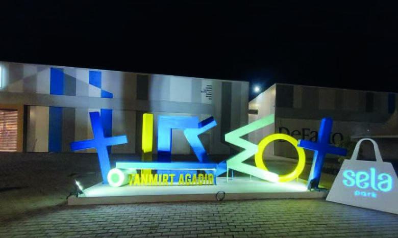 Aradei Capital ouvre  son 5e Sela Park à Agadir