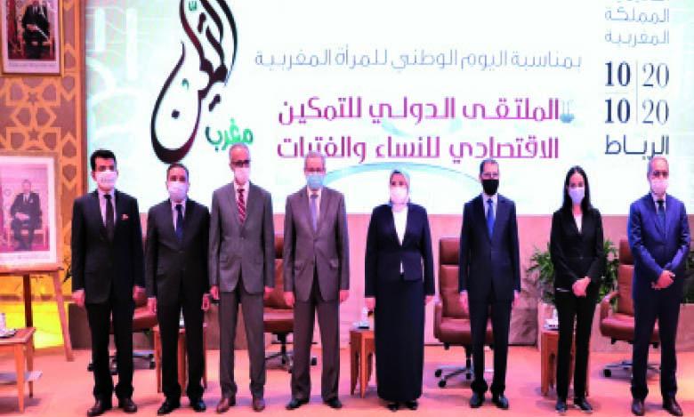Photo-souvenir lors du Forum international sur les efforts du Royaumes en matière d'autonomisation économique  des femmes.