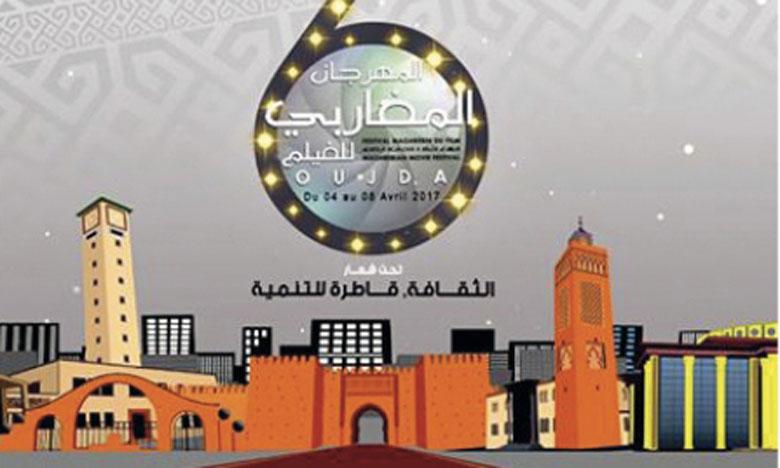 Oujda maintient l'édition en virtuel pour le plus grand plaisir des cinéphiles