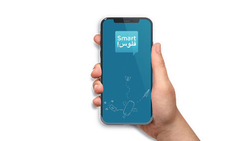 L'application permet de transférer de l'argent instantanément vers n'importe quel portefeuille mobile au Maroc.