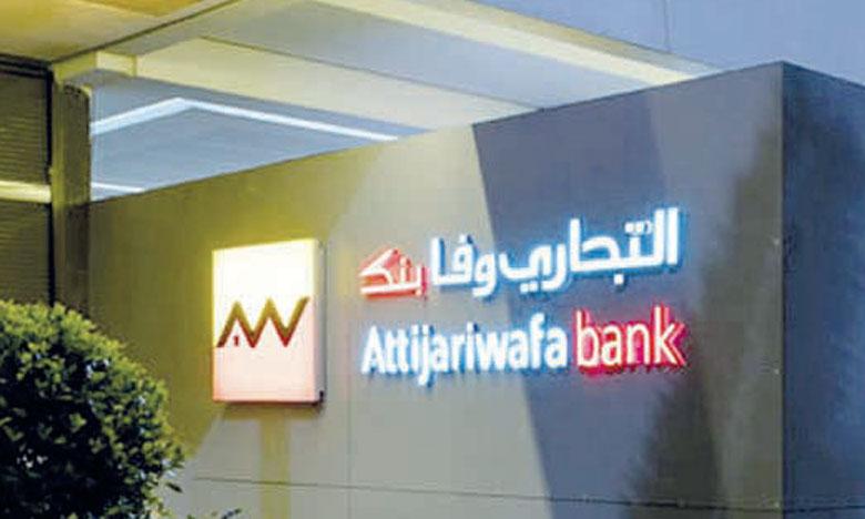 Cette double consécration vient s'ajouter aux différents prix remportés par le groupe bancaire, notamment celui de la «Meilleure banque au Maroc» décroché pour la 8e année d'affilée, ou encore celui de la «Meilleure banque d'investissement au Maroc», décerné par ce même magazine en 2020.