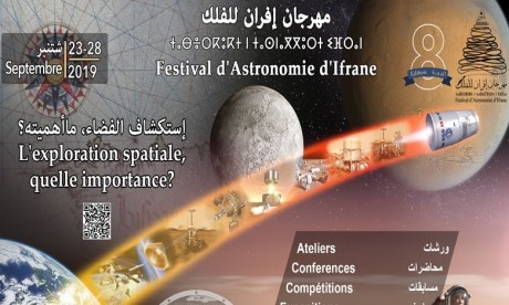 Al Akhawayn tient son festival d'astronomie du 22 au 28 octobre