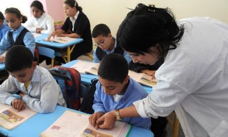 Concours des enseignants-cadres des AREF: Les préinscriptions ouvertes