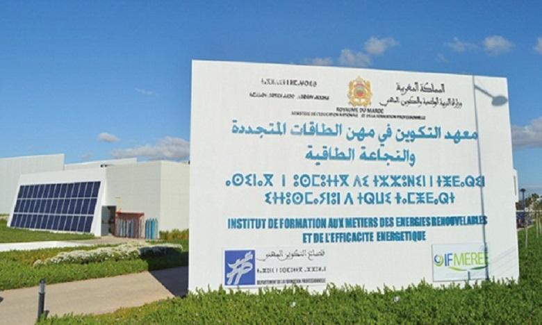 Energies renouvelables : l'Institut de formation spécialisée de Tanger diversifiera son offre