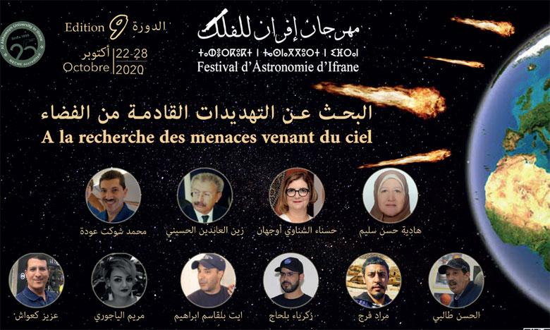 Le Festival d'astronomie se déroule en ligne à cause de la Covid-19