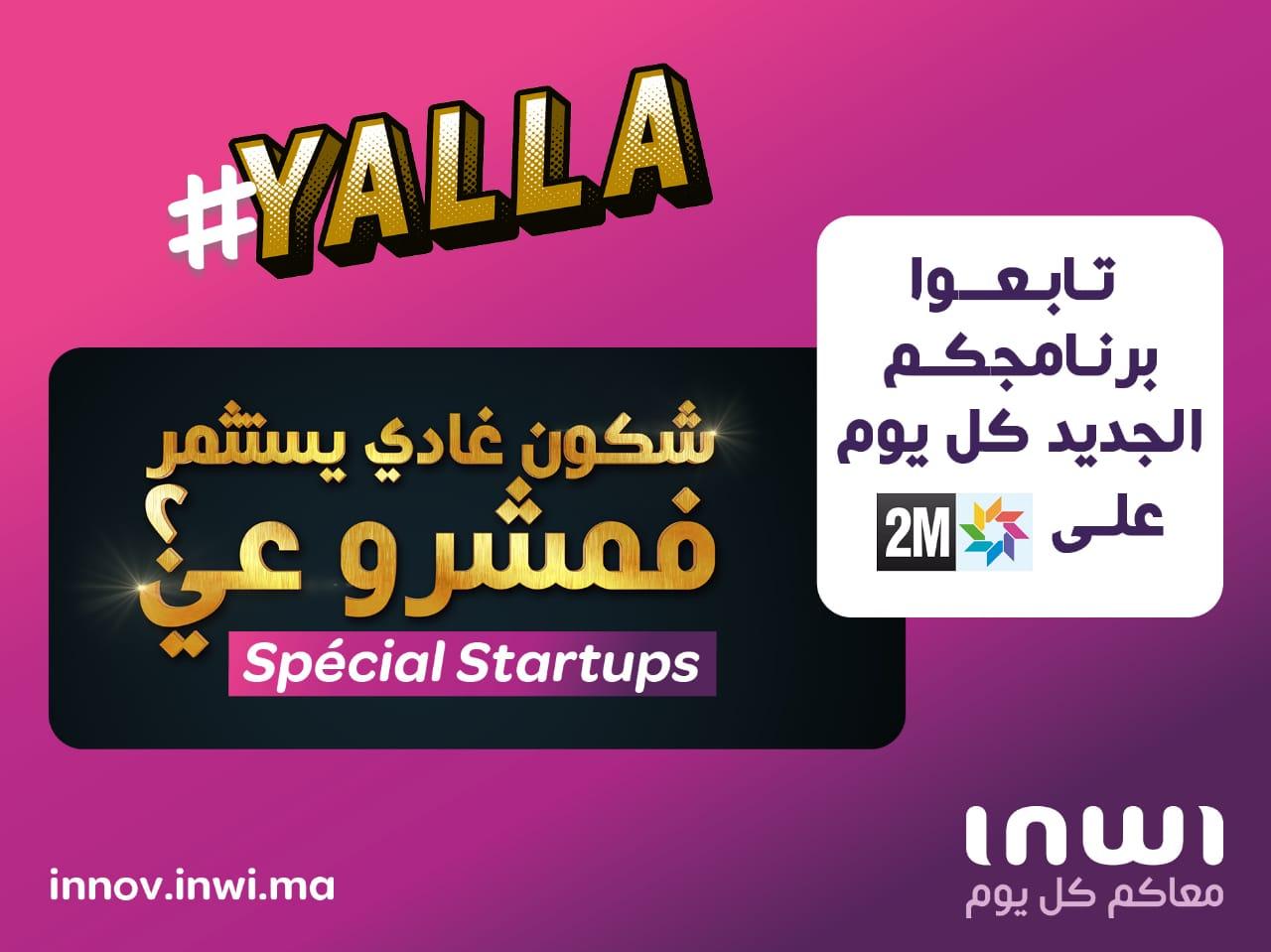 «Qui va investir dans mon projet? Spécial startups», premier Techshow maghrébin en prime time