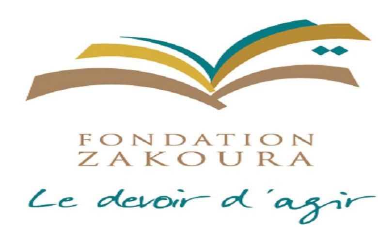 La Fondation Zakoura expose son modèle à la World  Education Week
