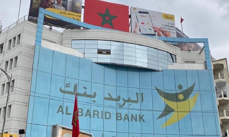 Al Barid Bank fête ses 10 ans