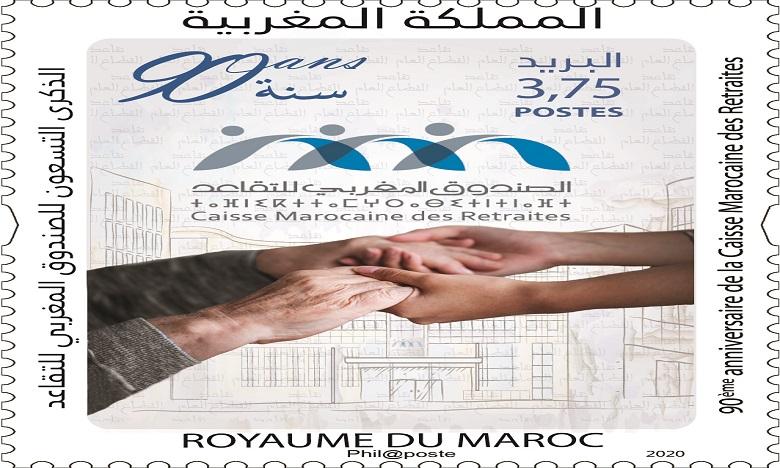 Barid Al-Maghrib fête le 90e anniversaire de la CMR en éditant un timbre-poste commémoratif