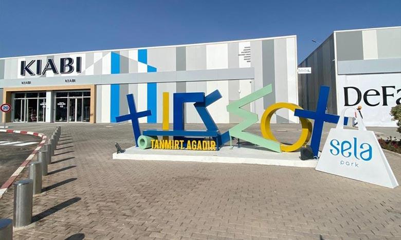 Déployé sur un terrain de 5,4 hectares, le Sela Park Agadir est développé sur une superficie construite de 21.600 m² et dispose de 700 places de parking. Ph : DR