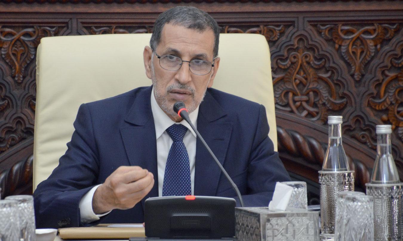 L'approche marocaine pour protéger le système éducatif contre la crise  exposée à   l'UNESCO