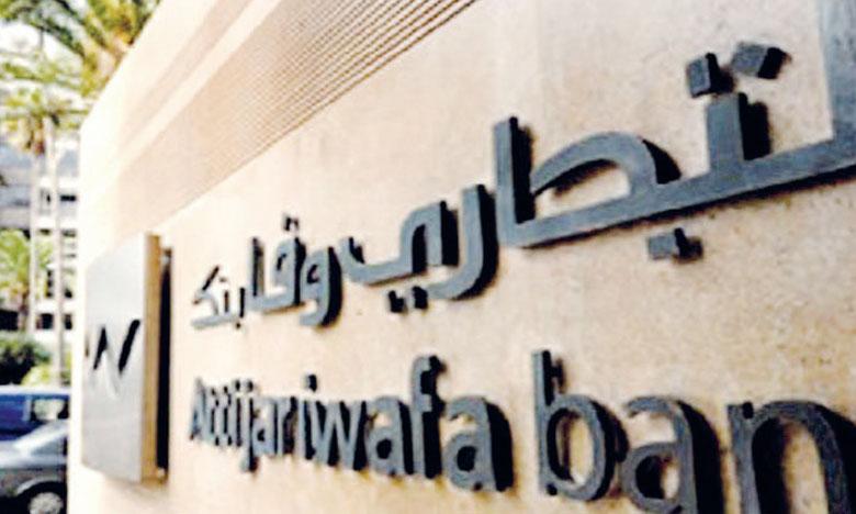 Attijariwafa bank se distingue dans l'accompagenement de ce programme dont la mise en œuvre globale s'effectue à un rythme beaucoup plus lent que prévu, selon le wali de Bank Al-Maghrib.