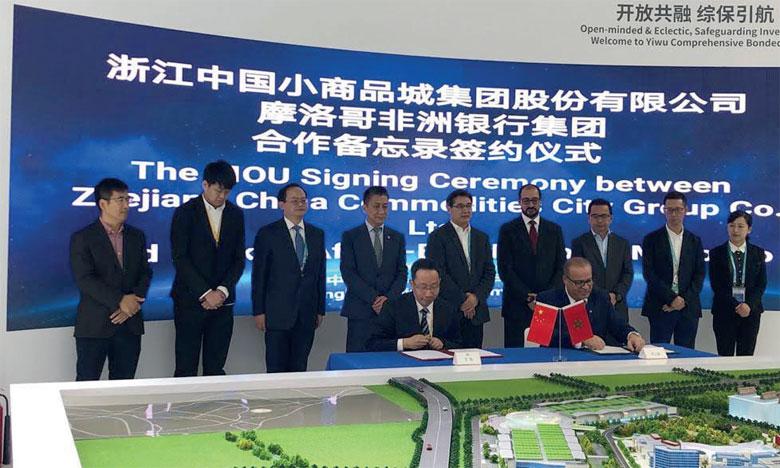 À travers cet accord, BOA renforce sa puissance dans le marché financier en Chine et devient le principal support financier pour les entreprises exportatrices chinoises installées dans la ville de Yiw.