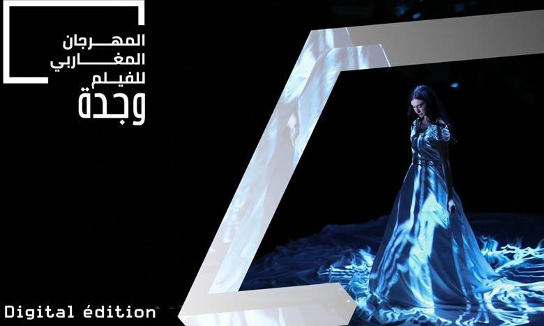 Le format digital choisi pour la neuvième édition du FMFO permettra une rencontre virtuelle avec un large public des pays du Grand Maghreb et au-delà. Ph : DR
