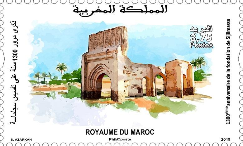 Barid Al-Maghrib lance un timbre-poste pour le 1300e  anniversaire de la fondation de la ville de Sijilmassa