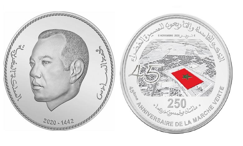 Bank Al-Maghrib émet une pièce commémorative à l'occasion du 45e anniversaire de la Marche Verte