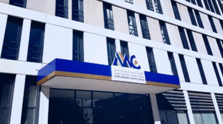 L'AMMC mandate IT6 pour  sa transformation digitale
