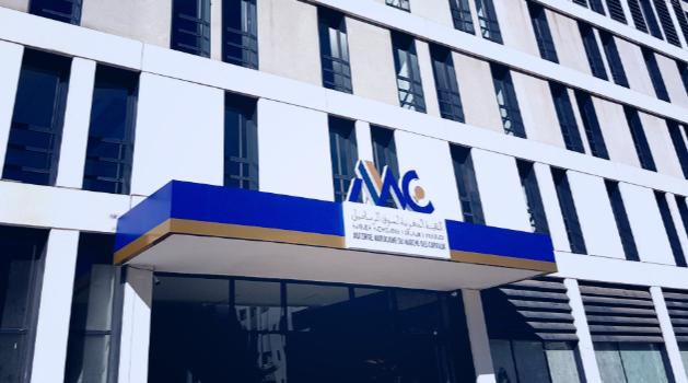 L'AMMC, en tant qu'autorité de régulation du marché des capitaux, a inscrit la transformation digitale au cœur de ses priorités.