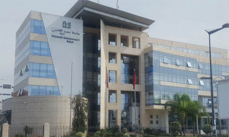 Brevetage : L'Université Mohammed V de Rabat confirme son leadership