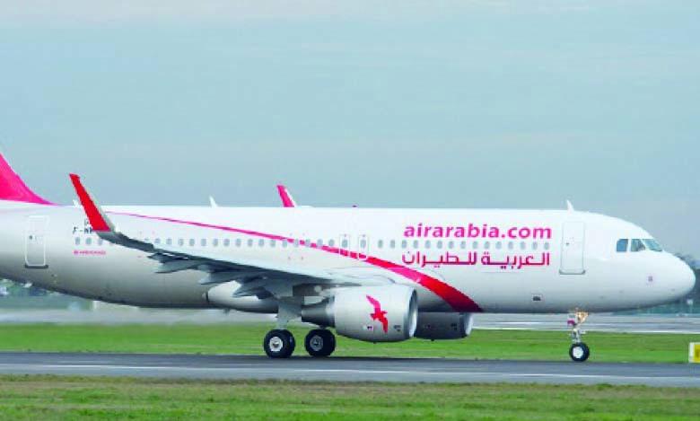 Lorsqu'un client réserve un vol Air Arabia Maroc, du 9 novembre au 31 décembre, il est couvert pendant 31 jours à compter de son premier jour de voyage.
