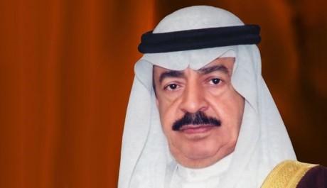 Décès du Premier ministre de Bahreïn