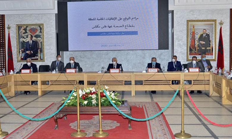 La signature de ces conventions s'est déroulée en présence du ministre de la Santé, du président du Conseil de la région, du wali et des gouverneurs des provinces de la région de Fès-Meknès.