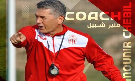 Le Tunisien Mounir Chabil nouvel entraîneur du Hassania d'Agadir