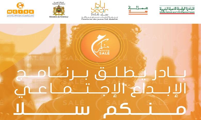 Entrepreneuriat social: la plateforme des jeunes de Sidi Abdellah lance le programme «MinCom Salé»